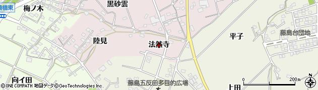 愛知県日進市岩藤町(法然寺)周辺の地図