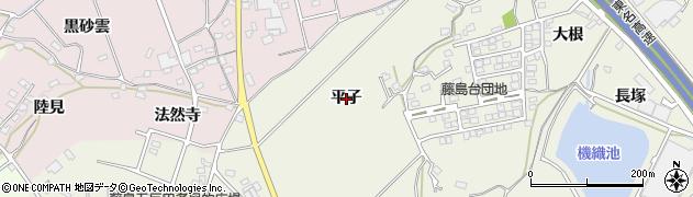 愛知県日進市藤島町(平子)周辺の地図