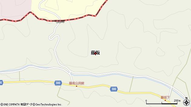 〒669-2605 兵庫県丹波篠山市藤坂の地図