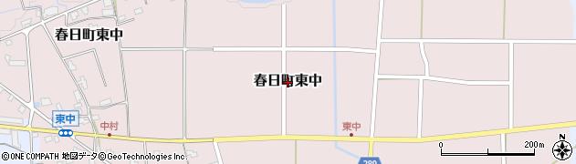 兵庫県丹波市春日町東中周辺の地図