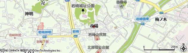 愛知県日進市岩崎町(市場)周辺の地図