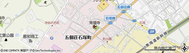 常福寺周辺の地図