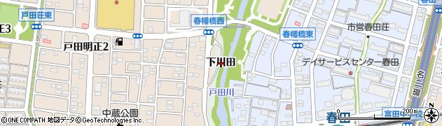 愛知県名古屋市中川区富田町大字戸田(下川田)周辺の地図