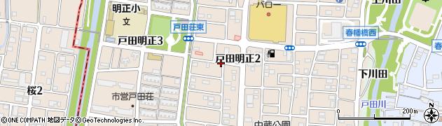 愛知県名古屋市中川区戸田明正周辺の地図