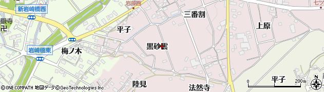 愛知県日進市岩藤町(黒砂雲)周辺の地図