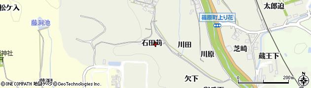 愛知県豊田市篠原町(石田苅)周辺の地図