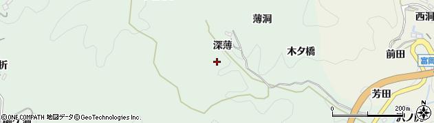 愛知県豊田市足助町(深薄)周辺の地図