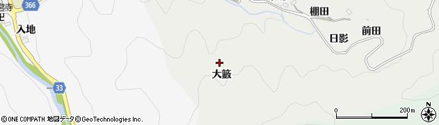愛知県豊田市竜岡町(大籔)周辺の地図