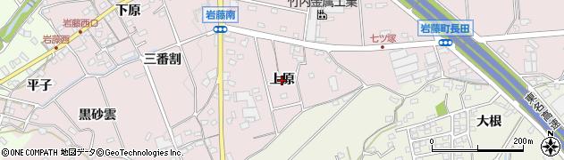 愛知県日進市岩藤町(上原)周辺の地図