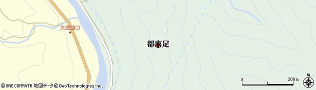 岡山県真庭市都喜足周辺の地図