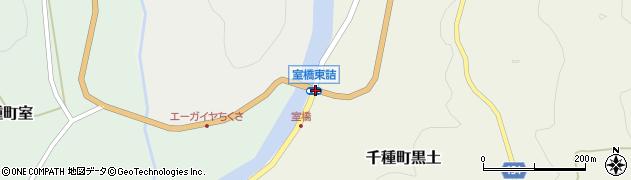 室橋東詰周辺の地図