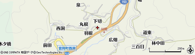 愛知県豊田市富岡町(下切)周辺の地図