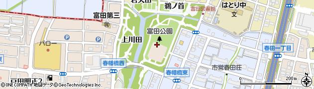 愛知県名古屋市中川区富田町大字春田周辺の地図