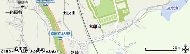 愛知県豊田市篠原町(太郎迫)周辺の地図