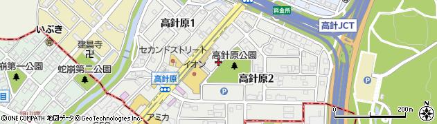 愛知県名古屋市名東区高針原周辺の地図