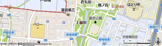 愛知県名古屋市中川区富田町大字戸田(上川田)周辺の地図