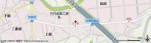 愛知県日進市岩藤町(七ツ塚)周辺の地図