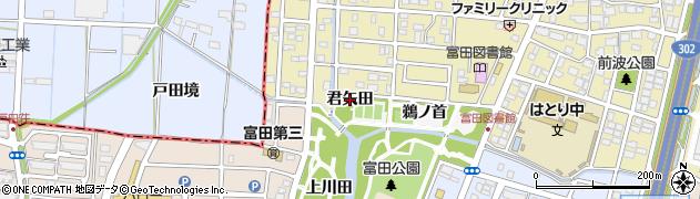 愛知県名古屋市中川区富田町大字服部(君矢田)周辺の地図