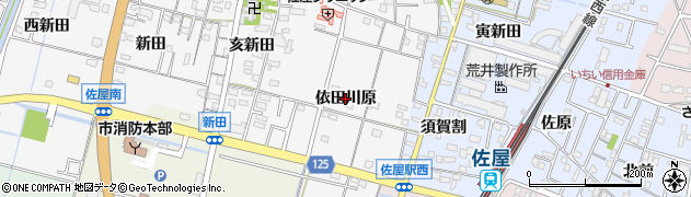 愛知県愛西市佐屋町(依田川原)周辺の地図