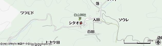 愛知県豊田市大塚町(シタオチ)周辺の地図