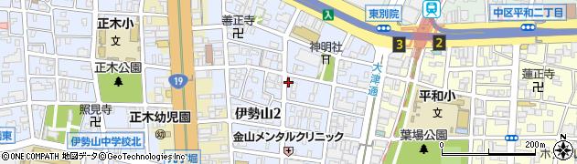 愛知県名古屋市中区伊勢山周辺の地図