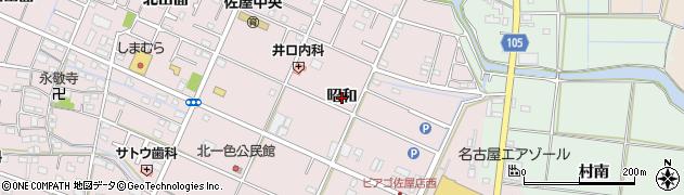 愛知県愛西市北一色町(昭和)周辺の地図