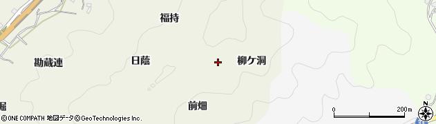 愛知県豊田市富岡町(柳ケ洞)周辺の地図