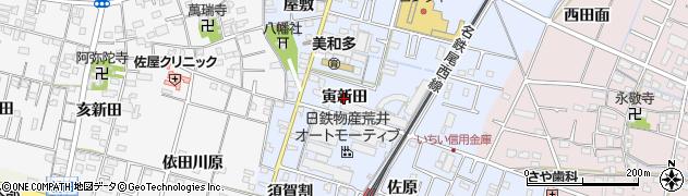愛知県愛西市須依町(寅新田)周辺の地図