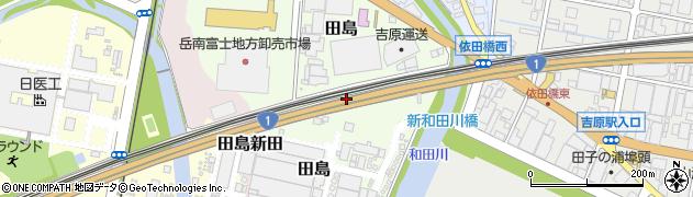 静岡県富士市田島周辺の地図