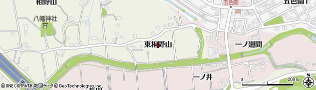 愛知県日進市北新町(東相野山)周辺の地図