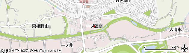 愛知県日進市岩藤町(一ノ廻間)周辺の地図
