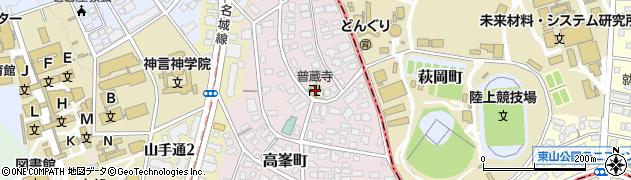 普蔵寺周辺の地図