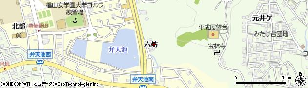 愛知県日進市岩崎町(六坊)周辺の地図