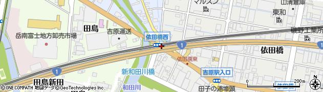 依田橋西周辺の地図