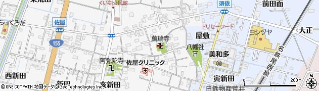 萬瑞寺周辺の地図