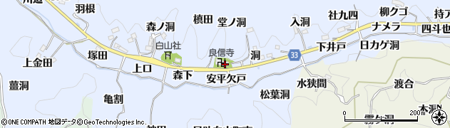 愛知県豊田市足助白山町(堂ノ洞)周辺の地図