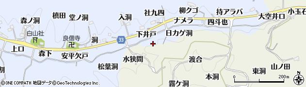 愛知県豊田市足助白山町(井戸洞)周辺の地図