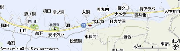 愛知県豊田市足助白山町(下井戸)周辺の地図