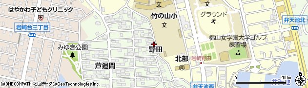 愛知県日進市岩崎町(野田)周辺の地図