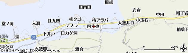 愛知県豊田市足助白山町(四斗也)周辺の地図