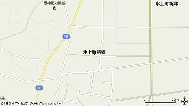 〒669-3571 兵庫県丹波市氷上町新郷の地図