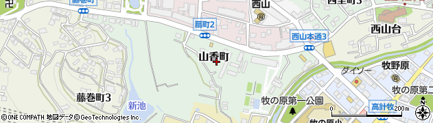 愛知県名古屋市名東区山香町周辺の地図