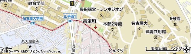 愛知県名古屋市千種区高峯町周辺の地図