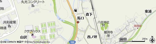 愛知県豊田市篠原町(馬口)周辺の地図