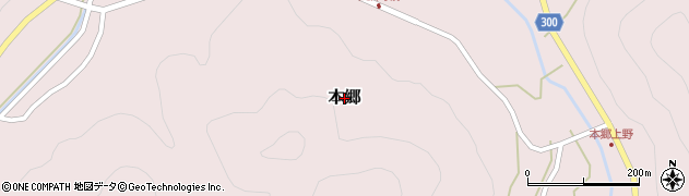 兵庫県丹波篠山市本郷周辺の地図