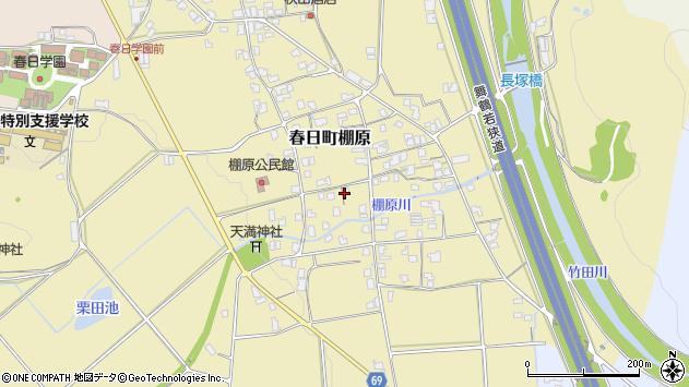 〒669-4274 兵庫県丹波市春日町棚原の地図