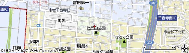 愛知県名古屋市中川区七反田町周辺の地図