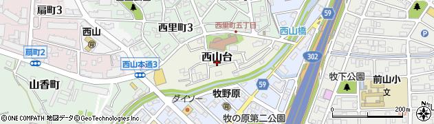 愛知県名古屋市名東区西山台周辺の地図