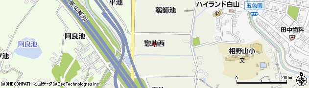 愛知県日進市北新町(惣助西)周辺の地図