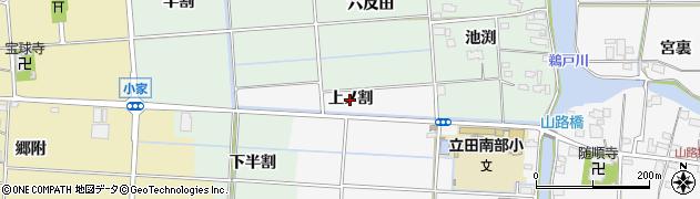 愛知県愛西市山路町(上ノ割)周辺の地図